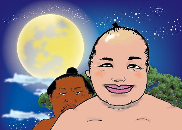有川さんと松鳳山
